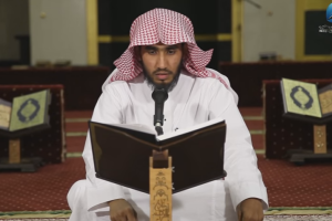 Very Beautiful Quran Recitation ~ QarI Rashid Al arkani ~ Verses 60-74