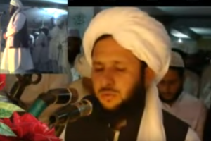 Shiekh Zia ul Haq – Afghan Qari beautiful voice